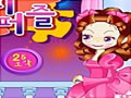Sue Jigsaw Puzzle online game